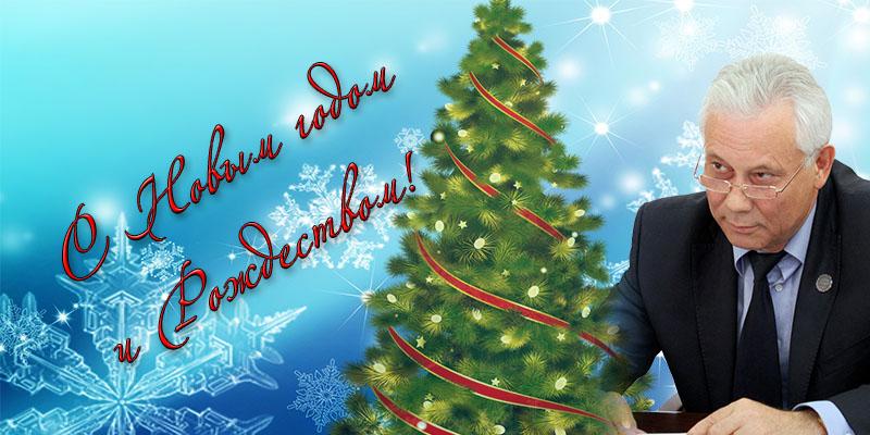 новогоднее поздравление от министра спорта глобус, который